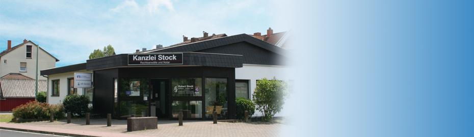 VR Bank Main-Kinzig-Büdingen eG, SB-Stelle Wirtheim, Frankfurter Str. 2, 63599 Biebergemünd
